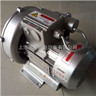 单相旋涡气泵-单相220v澳门太阳集团城网址-单相漩涡式气泵批发