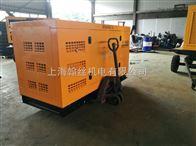 HS40KVA30kw车载柴油发电机价格