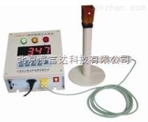 炉前铁水分析仪 型号:M219067