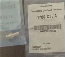1786-XT  终端电阻