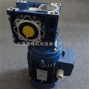 供应NMRV063优质紫光减速机