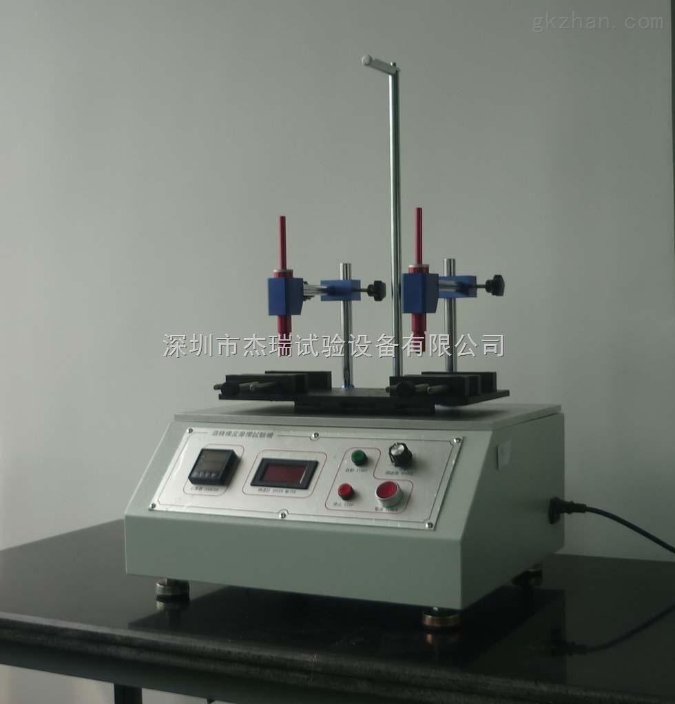 多功能酒精橡皮耐磨试验机
