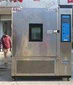 1000L线性快速温变试验箱