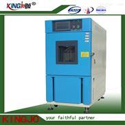 勤卓温湿度试验箱电脑高低温湿热老化试验箱高低温箱高低温测试机