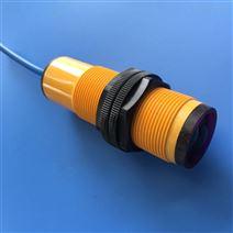 光电传感器厂家