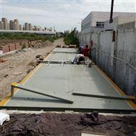 SCS-100t天津SCS-100吨3*16M磅称地上衡安装