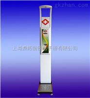 DT量身高的电子体重称-DT身高体重测量仪价格