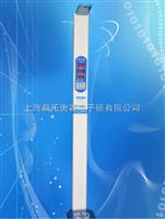 DT身高坐高体重测量仪-DT测量身高体重电子称
