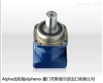 Alpha低背隙行星齿轮箱alpheno系列 代理