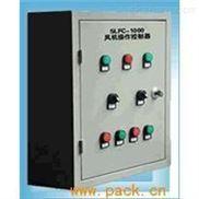 7EX470.50-1-上海祥树李明月报价B+R远程总线控制器