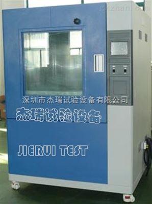 深圳沙尘测试机