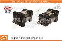 供应东莞成都VGM减速机PG90L1-5-19-70 配松下750w步进伺服电机