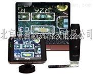 手持式无线视频数码显微镜 型号:ANTF-WM461PCTV