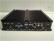 提供工控机i3低功耗厂家研源工控