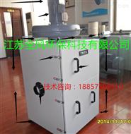 YX-200A气缸式吸尘器