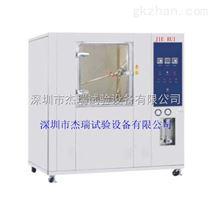 JR-LY-500箱式淋雨试验箱