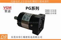 PG60L1-10-14-50