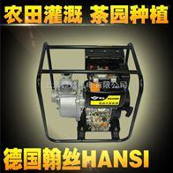 HS40DP四寸柴油自吸水泵多少钱