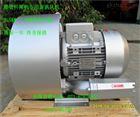 半自動玉米扦樣機,7.5KW雙段旋渦泵
