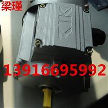 zik紫光电动机-紫光刹车电机价格
