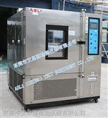 水冷式高低温湿热箱