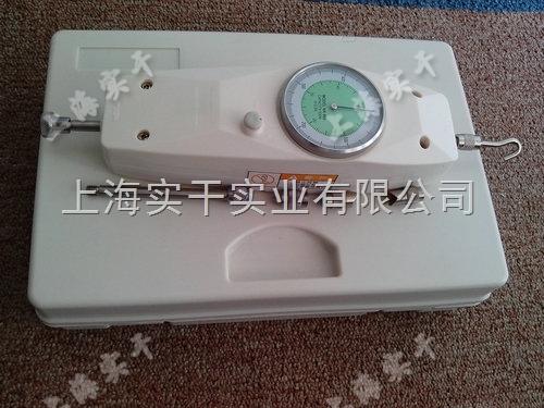 学校的弹簧测试仪