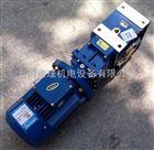 KM双曲面齿轮减速机
