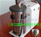 供應環境除塵設備專用吸塵器