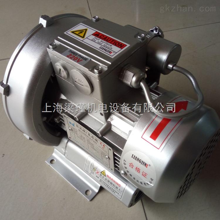 单相220V旋涡式气泵-单相澳门太阳集团城网址(现货)直销