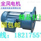 ¥紫光蜗杆减速机价格¥NMRV040减速机¥