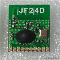 2.4G 收发一体 无线模块  JF24D