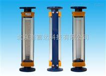 防腐玻璃转子流量计 型号:YJ1-LZJ-50F