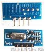 安阳新世纪 315/433无线发射模块无线模块F05P
