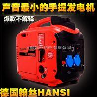 HS1000T1KW手提式汽油发电机