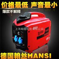 HS2000T2KW超便携式汽油发电机