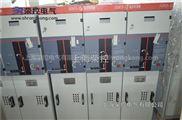 XGN15-12六氟化硫环网柜SF6负荷开关电缆分接箱分支箱