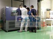 AP-HX-恒温试验设备