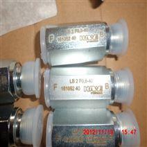 德国哈威电磁阀LB 2 F0,8-40型防爆阀原装现货