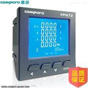 电力仪表-电力仪表智能远程电力仪表Compere/康派
