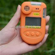 手持式硫化氢气体检测仪山东销售处价格