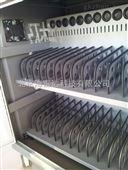 移动式笔记本充电柜(50位) 型号:1TB-HJ-CM03