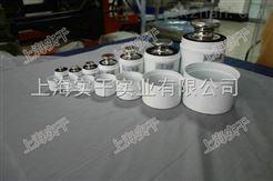 标准砝码不锈钢标准砝码厂家
