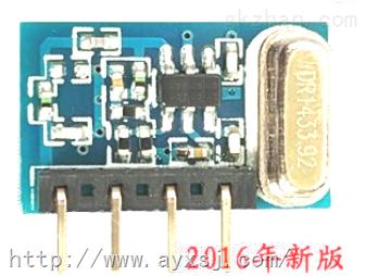 f05r 315/433m无线发射模块