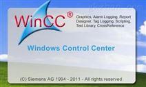 长沙聚控WINCC短信报警模块