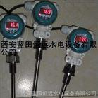 ZWB智能溫度變送控製器抗震動、耐腐蝕、防潮