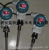 ZWB智能温度变送控制器抗震动、耐腐蚀、防潮