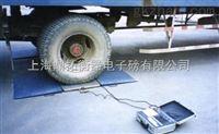 SCS汽车重量检测仪,汽车超载电子轴重仪