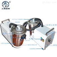 小型移动吸尘器