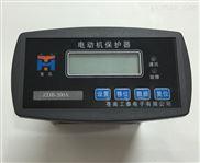 供ZDB系列-液晶显示智能型