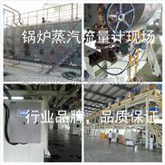 长泰电池供电电磁流量计电子厂专用